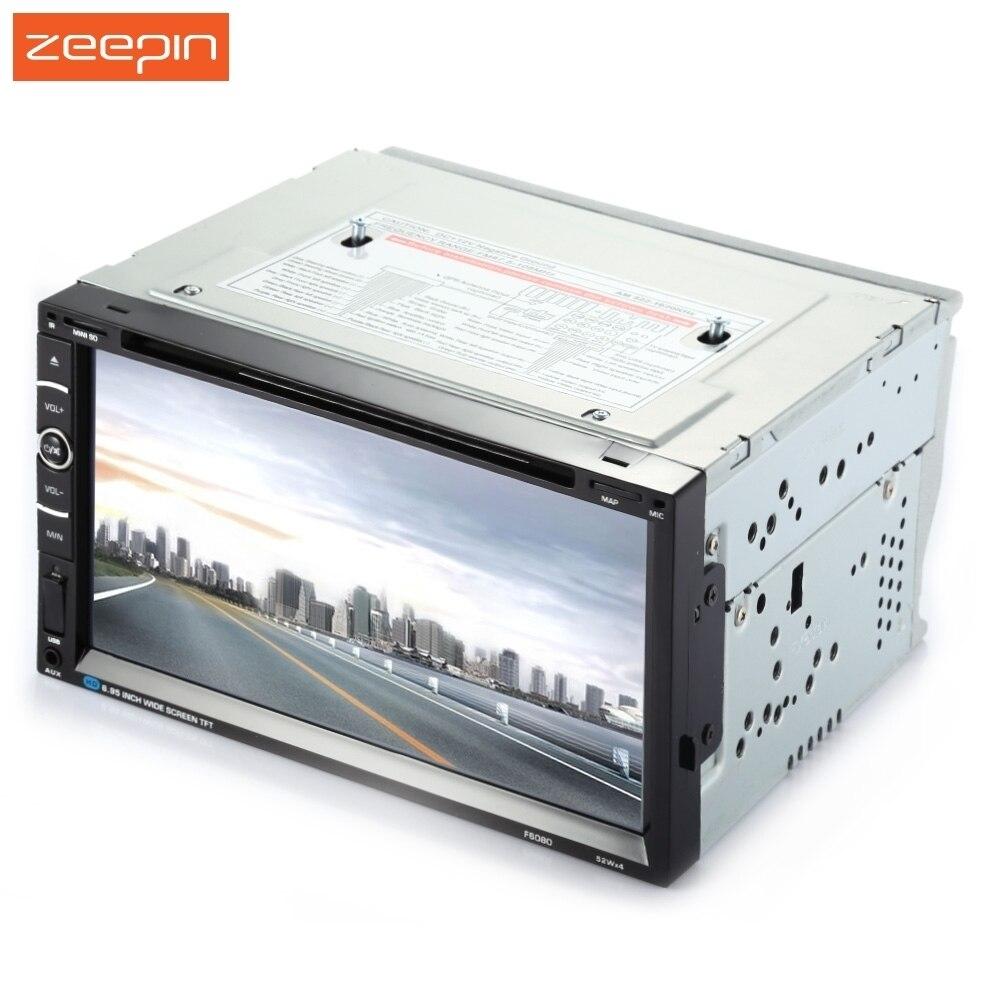 6.95 дюймов Вздрагивания двойной DIN 1080p Автомобильный Радио Универсальный Автомобильный аудио стерео автомобилей USB Блютуз