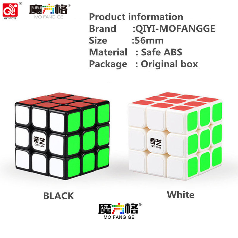 XMD QIYI Cube 3x3 Magic Cubes Professional 3x3x3 5.6CM Sticker Speed Twist Puzzle Toys for Children Gift Cube цены