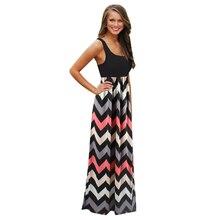 2016 Hot Sexy Women Dress O Neck Striped Print Maxi Long Dress Sleeveless Beach Summer Dresses Sundress