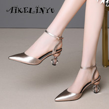 AIKELINYU Sweet Solid Womens Sandals Fashion Buckle Strap Strange Crystal Heel Shoes High Quality Cow Leather