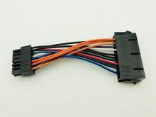 Компьютерные кабели разъем 24Pin ATX 24 pin до 14 pin модульный источник питания Кабельный адаптер кабель ATX