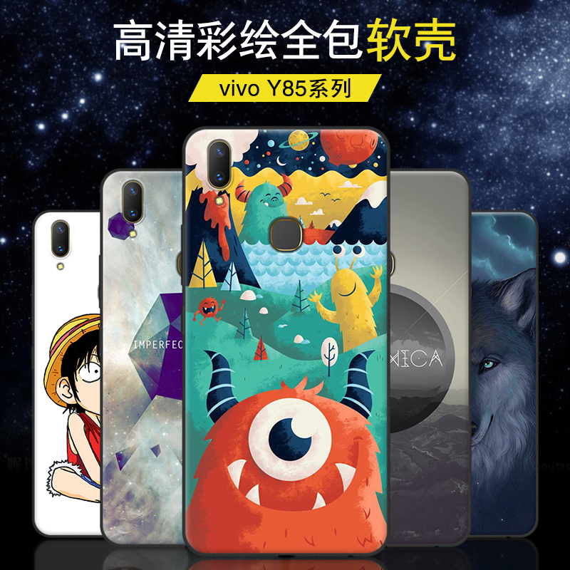 For VIVO Y85/V9 case,Purecolor Cute Cartoon HD painted Soft TPU shell back cover case for VIVO Y85 V9