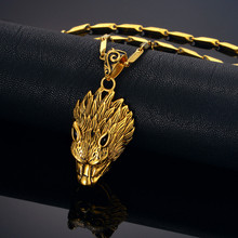 Wolf Pendant Gold
