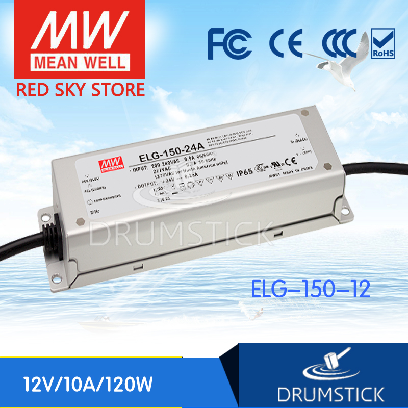 MEAN WELL ELG-150-12 12V 10A meanwell ELG-150 12V 120W Single Output LED Driver Power Supply [powernex] mean well original elg 150 12a 12v 10a meanwell elg 150 12v 120w single output led driver power supply a type