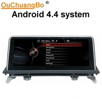 Ouchuangbo 10 25 Inch Car Stereo Gps Radio For X5 E70 F15 F85 X6 E71 F16