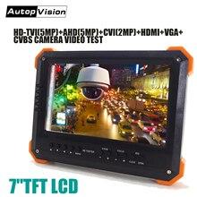 "X41TAC חדש עדכון נייד אבטחת CCTV מצלמה צג TVI AHD HDMI VGA CVBS מצלמה CCTV Tester 7 ""TFT LCD צג"