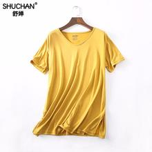 Shuchan Plus Size T-shirts Women Loose Basic Tees Copper Ammonia Fiber New Arrivals 2019 Nice Clothes For Summer T Shirt