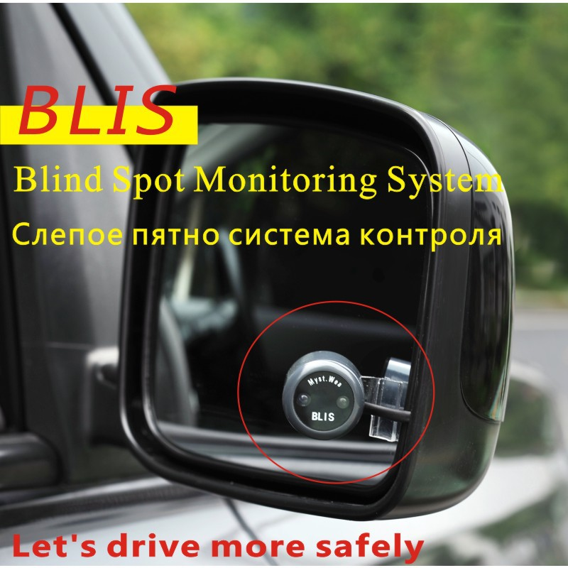 Auto Car Blind Spot Monitoring System Flashing Alarm For