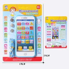 Huan qiu xin mao kids phone Children's music mobile phone baby early learning machine russian language toy phone with light цена