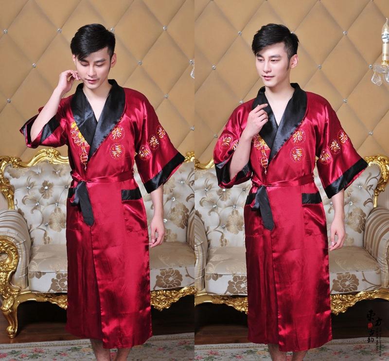 fa21679454 Public bathhouse Spa Chinese Robe Kimono Nightgown Dragon Sleepwear ...