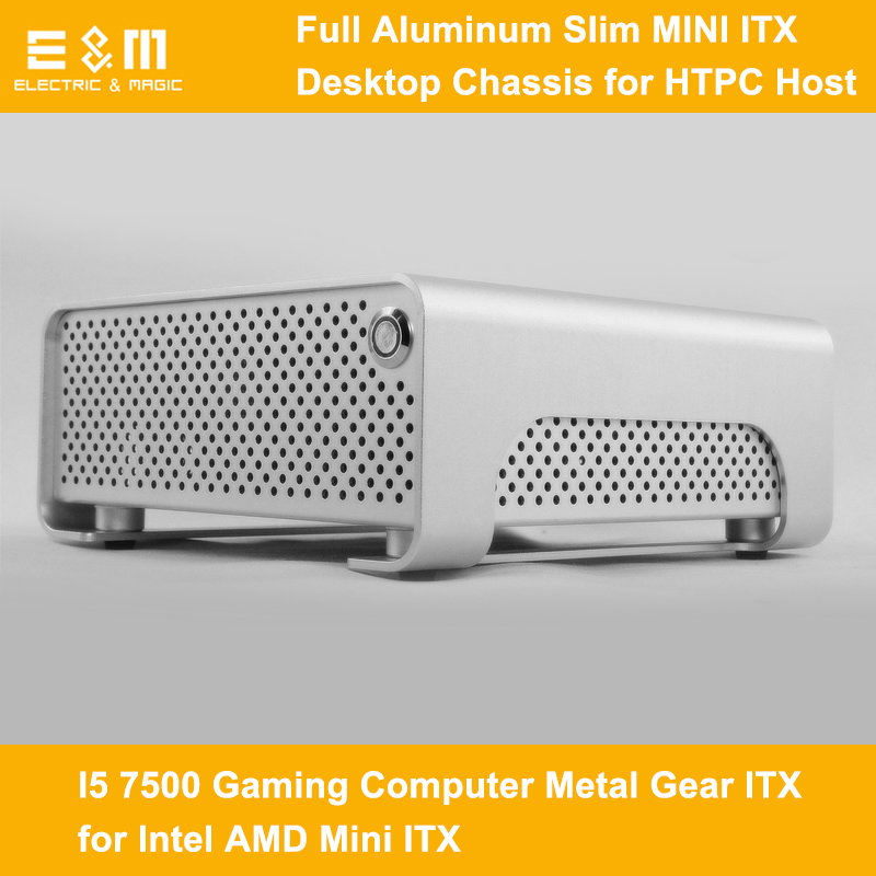 Full Aluminum Slim MINI ITX Desktop Chassis for HTPC Host I5 7500 Gaming Computer Metal Gear ITX for Intel AMD Mini ITX