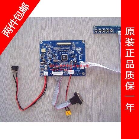 A104SN03 V.1 VGA/AV driver board