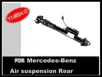 Задняя подвеска гидравлический амортизатор с индуктивности для Mercedes-Benz W164 GL ML OE: 1643203031