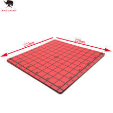 3d printer parts Red Simple 220x220mm Printed Hot Bed Surface Sticker Parts with 1:1 Coordinate for 3D Printer High Quality 5pcs