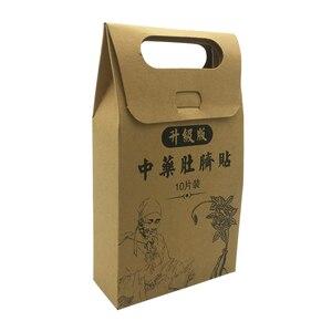 Image 4 - 10 Chiếc Y Học Cổ Truyền Trung Quốc Giảm Béo Khẩu Phần Ăn Rốn Miếng Dán Mỏng Miếng Dán Giảm Béo Khỏe Mạnh Giải Độc Dán Tờ