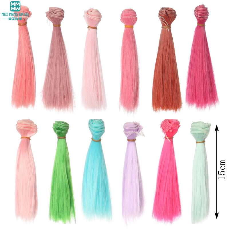 1pcs 15cm*100CM Straight Wig Hair For Doll 1/3 1/4 BJD/SD Diy Things For Dolls