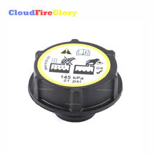 Cloudfiredlory для volvo c30 c70 s40 s60 s80 v50 v70 xc60 xc70