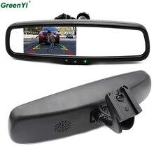 4,3 дюймов TFT lcd Автомобильный специальный кронштейн зеркало заднего вида монитор для системы помощи при парковке с 2 RCA видеоплеером вход
