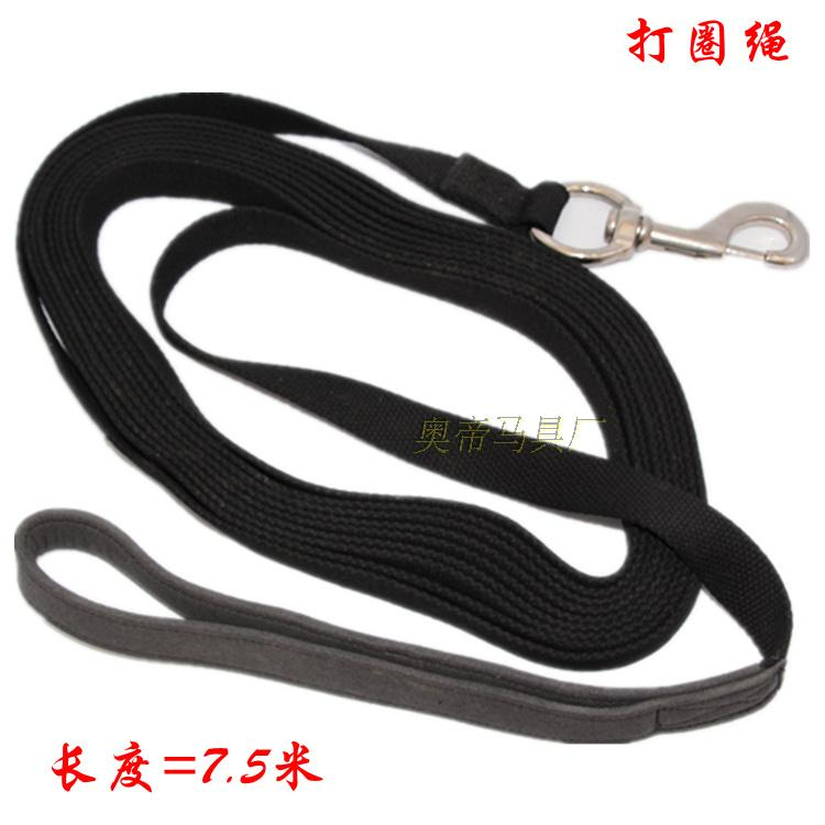 Aoud Saddlery Nylon Halter Riding Horse Training Rope Length 7.5M Equestrian Halter Stainless Steel Buckle High Quality