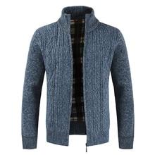 Куртка Для мужчин 2018 осень-зима Кардиган Верхняя одежда Мода Стенд воротник сплошной Для мужчин куртка пальто chaqueta hombre 18SEP28