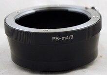 Praktica PB объектив Микро м 4/3 M43 переходное кольцо для G1 G3 GH1 GF1 GF3 E-P1 E-PL3 GX1 EP5 e-M5 EM1 камеры