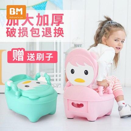 Tiroir bébé toilette 6 mois bébé femme mâle dessin animé enfant pot toilette 0-3 ans