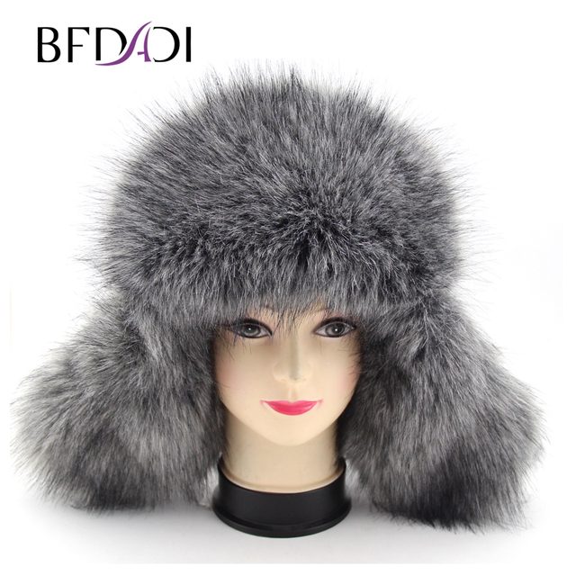 BFDADI Russian artificial leather bomber hat men winter hats with earmuffs  trapper earflap cap man 2 colors black and blue hats 42e99ee1d41