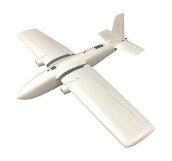 2019 New MFD Crosswind Nimbus Pro V2 1900mm FPV UAV Model Remote Control Toy Fixwing airplane Plane