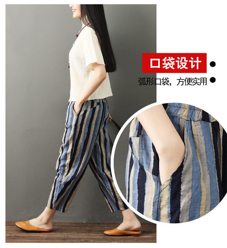 National wind striped cotton and linen nine pants women 2019 new literary large size female pants loose high waist harem pants 7