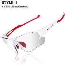1f3fd53418 ROCKBROS ciclismo fotocromático gafas 2 en 1 lente protección UV deportes  al aire libre gafas de sol lentes polarizadas MTB Road.