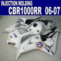White repsol Fairing kit For HONDA CBR1000RR 2006 2007 06 07 Nice Injection mold fairings s24