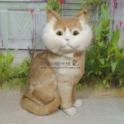 simulation cute squatting cat 53x36cm model polyethylene&furs large cat model home decoration props ,model gift d713 large 24x24 cm simulation white cat model lifelike big head squatting cat model home decoration gift t186