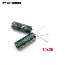 10 Uds condensador electrolítico de aluminio 4700 uF 10 V 10*25mm frekuensi tinggi Radial condensador electrolítico