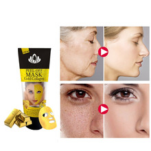 Dropship 24K Gold Skin Care Series Makeups Women Face Masks Moisturizing Oil Control Natural Essence Collagen Whitening Essence(China)