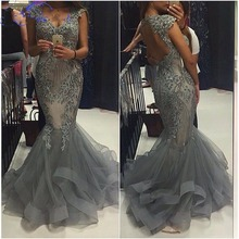 Noble shiny gray mermaid prom font b dresses b font with appliques sexy open back V