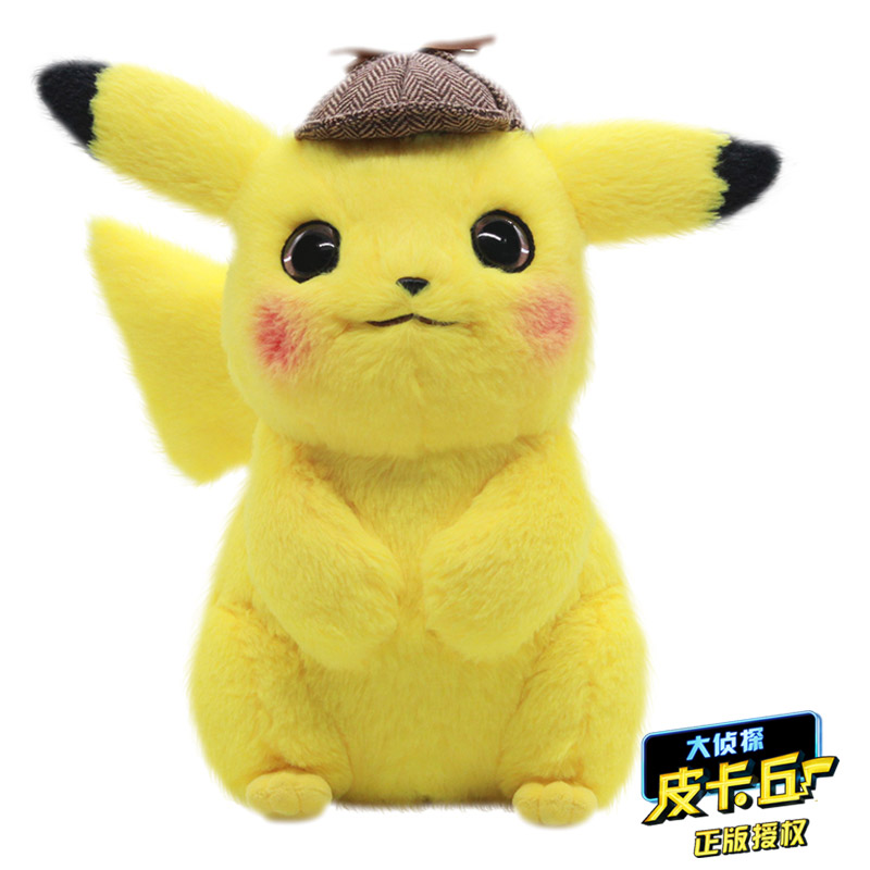 Anime Detective Pikachu Bulbasaur Charmander Charizard Squirtle Snorlax Mewtwo Mew Aipom Plush Toy Children Gift For Children(China)