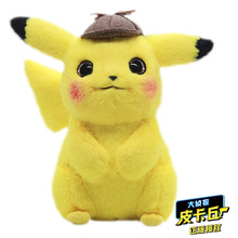 Anime Detective Pikachu Bulbasaur Charmander Charizard Squirtle Snorlax Mewtwo Mew Aipom Plush Toy Children Gift For