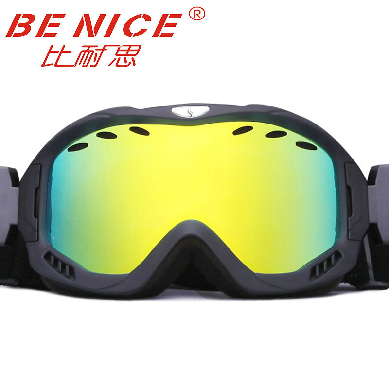 Brand Smart contour and style anti fog and colorful lens frame skiing goggles
