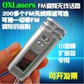 oxlasers 5piece/LOT handheld   wireless FM  microphone for   megaphone and bus tour guide conference teaching  free shipping