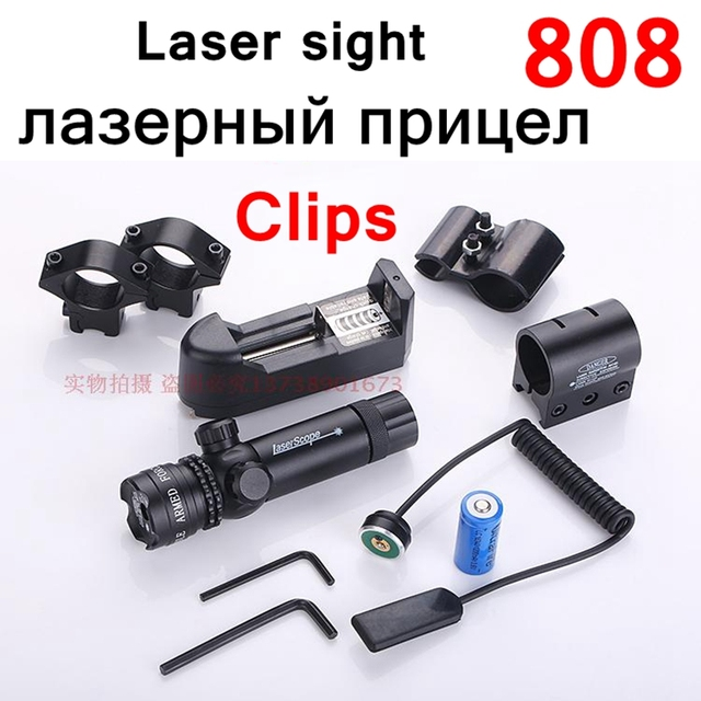[ReadStar]808# Red Green Laser scope laser sight for gun with mount grips clip include 16340 battery and charger Retail packing
