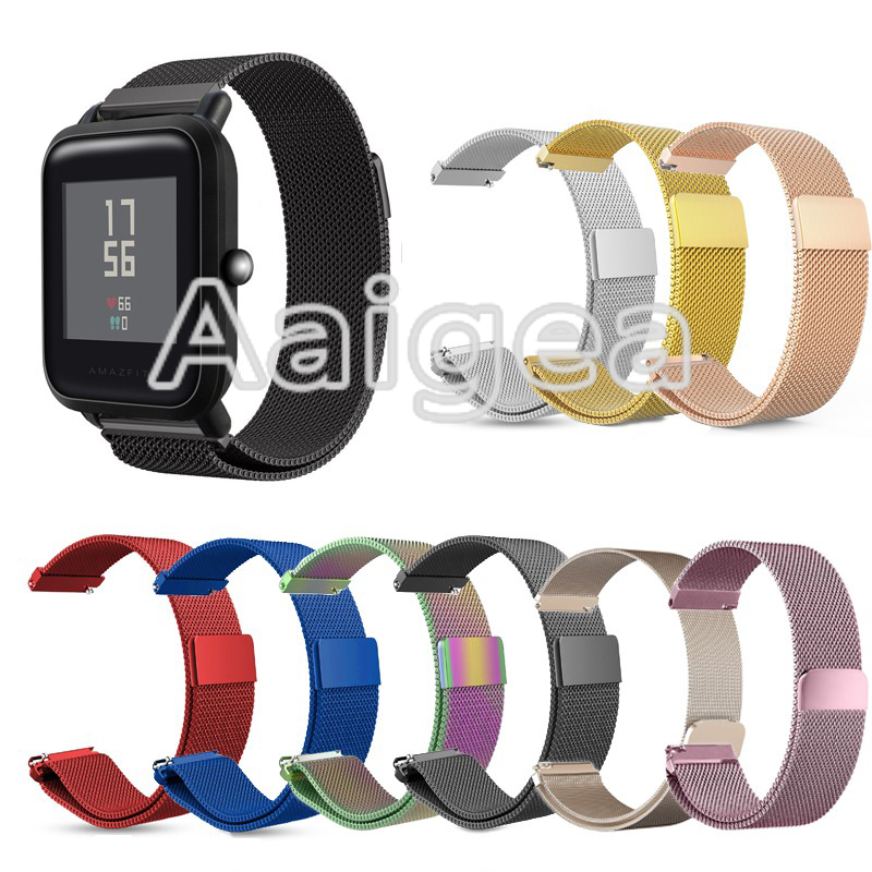 Milanese Stainless Steel Band Strap For Huami Amazfit Bip BIT PACE Lite Youth Smart Watch Colorful Replacement Metal Wrist band 3in1 metal strap double color band for original xiaomi huami amazfit bip bit pace lite youth smart watch screen protector film