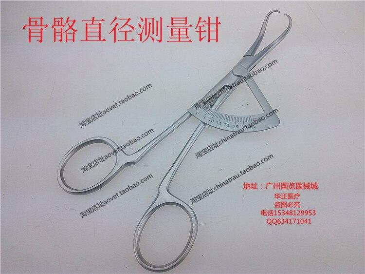 의료 정형 외과 용구 스테인레스 스틸 뼈 측정 펜치 치과 측정 펜치
