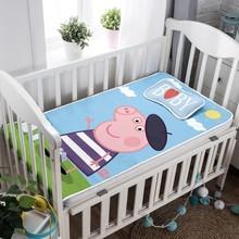 2Pcs Summer Baby Sheet Pillow Sets Breathable Cartoon Knit Ice Silk Newborn Bed Mat Kit Crawling Mattress Bedding