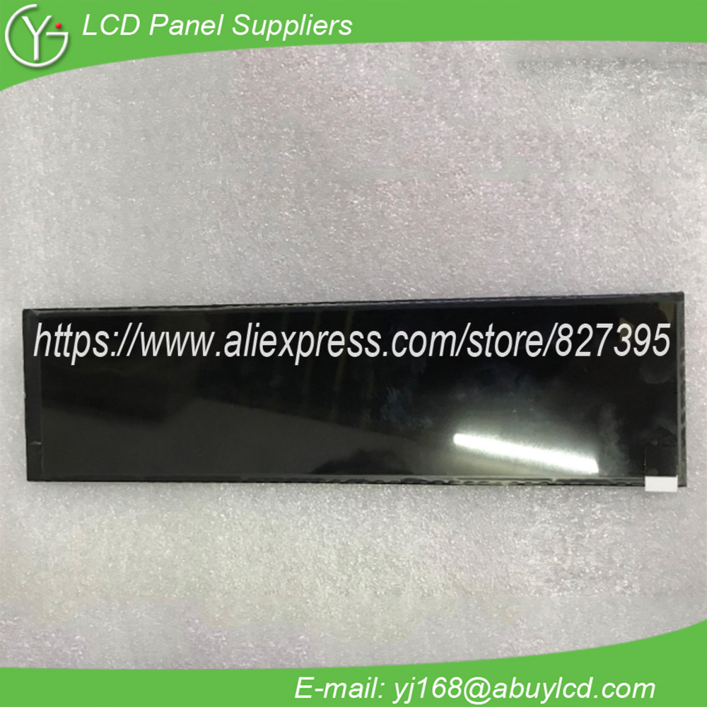 8.8inch LCD display panel HSD088IPW1-A008.8inch LCD display panel HSD088IPW1-A00