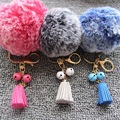 New Fashion High Quality 8cm Fur Ball Bell Keychain Colorful Cute Imitation Rabbit Fur Ball Pompom Key Chain Tassel Keychain