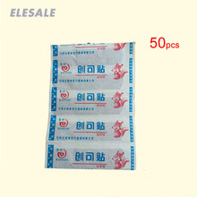 50 Pcs Medical Anti-bacteria Curative Wound Adhesive Paste Band Aid Bandage Sitcker For First Aid Kit And Emergnecy Kit