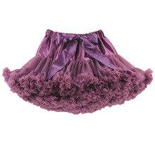 Пышное Бальное Платье для девочек юбка-пачка для девочек фиолетовые юбки для девочек юбка для танцев праздничная одежда для девочек Одежда для танцев