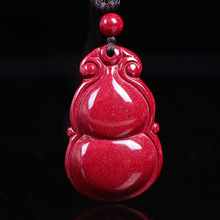 Drop Shipping Natural Cinnabar Gourd Pendant Necklace Lucky Amulet Jade FuLu Necklace For Woman Men Fine Lovers Jewelry drop shipping natural cinnabar pendant lucky amulet jade safety button brave troops necklace for woman men fine jewelry gifts