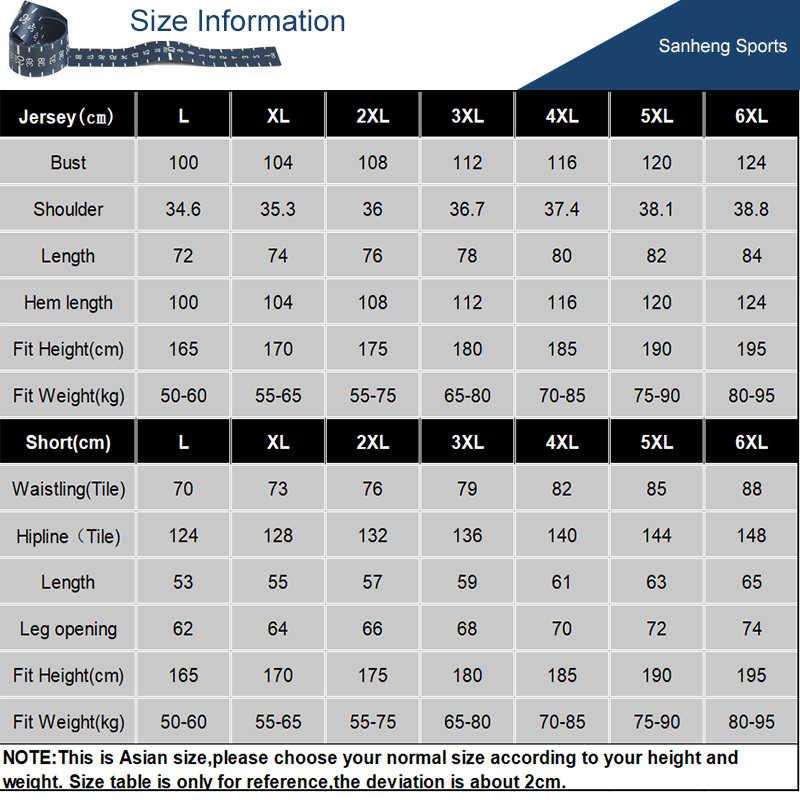 SANHENG Men's Reversible Basketball Jersey Shorts Mens Competition Uniforms Suit Quick-Dry Custom Basketball Jerseys 229