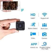 Wifi IP Mini Camera Wireless 1080P HD Infrared Micro IR Night Vision Body Camera Magnetic Motion Detection Mini Surveillance cam